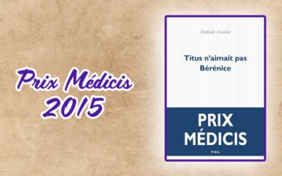 Prix médicis 2015